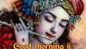 God Radha Krishna Good Morning Photo Wallpaper Pics Download for Whatsapp