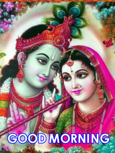 God Radha Krishna Good Morning Photo Wallpaper Pics Download