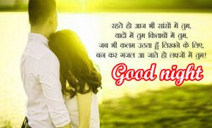 Shayari Good Night Images Wallpaper Pictures Download