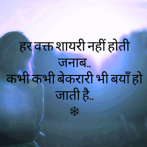 Whatsapp dp Images Photo Pics Wallpaper In Hindi Download for Whatsapp