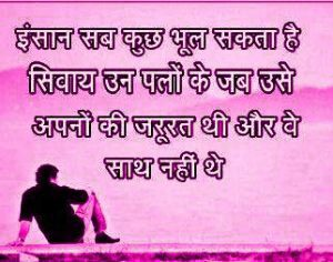 Hindi Shayari Images Wallpaper Photo