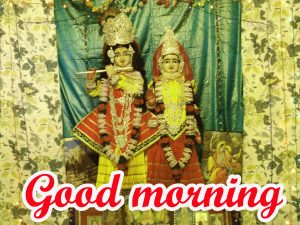 God Radha Krishna good morning Images HD