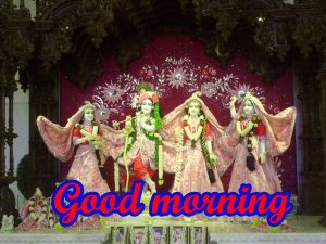 God Radha Krishna good morning Wallpaper Pics