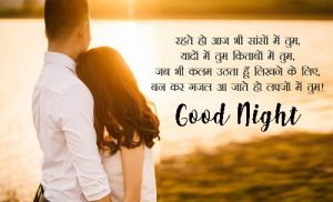Best Good Night Images Photo Wallpaper Pictures Free HD Download Hindi