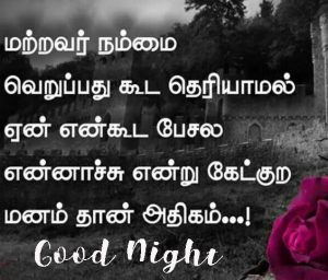 Best Tamil Good Night Images Wallpaper Photo Pictures Free Download HD