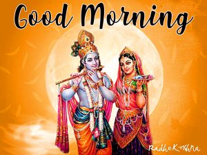 God Radha Krishna Good Morning Photo Wallpaper Pictures Images Pics Free HD Download For Whatsapp
