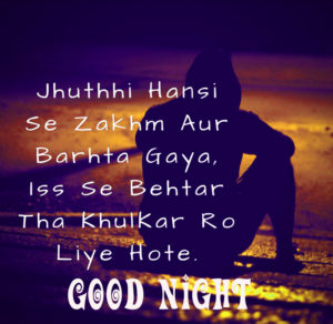 Shayari Good Night Images pictures photo wallpaper download