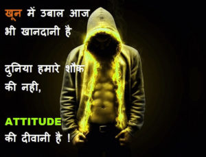 Attitude Whatsapp DP Images pictures photo hd