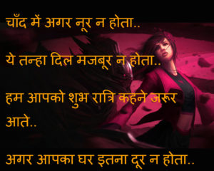 Bewafa Shayari Images pictures photo hd