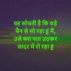 Hindi Sad Images pictures pics download
