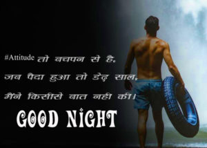 Hindi Good Night Images pictures photo hd download