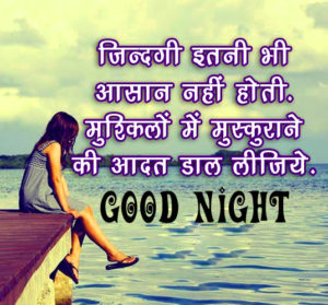 Hindi Good Night Images pictures photo free hd