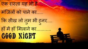 Good Night Images Pics hindi shayari wallpaper pics hd