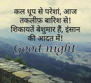 Hindi Quotes Good Night Images Photo Pics HD Download