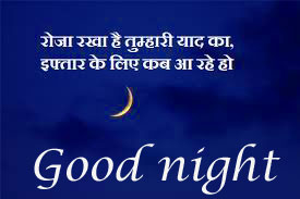 Hindi Quotes Good Night Images Wallpaper Pictures