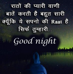 Hindi Quotes Good Night Images Wallpaper Pics