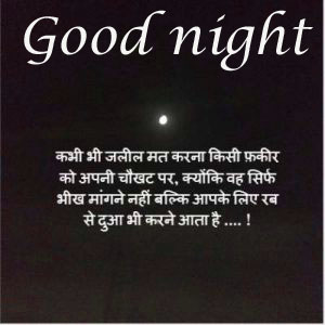 Hindi Quotes Good Night Images Photo Pictures For Whatsapp