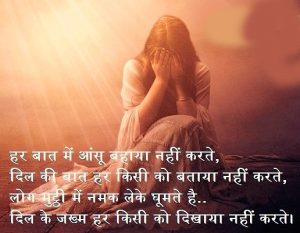 Dard Bhari Hindi / English Shayari Images Wallpaper Pics Free for Facebook