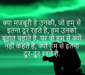 Dard Bhari Hindi / English Shayari Images Photo for Whatsapp