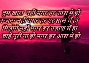 Dard Bhari Hindi / English Shayari Images Wallpaper Pics for Facebook