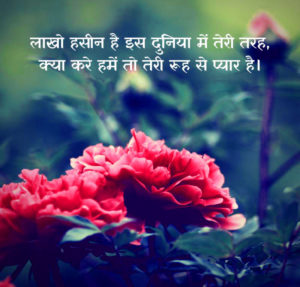 Dard Bhari Hindi / English Shayari Images photo wallpaper download
