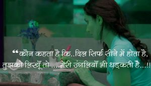 Dard Bhari Hindi / English Shayari Images Wallpaper pics Free