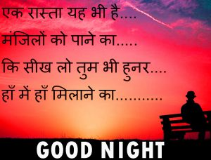 Hindi Sad Love Romantic Funny Shayari Good Night Wishes Images Pictures Free Download