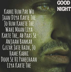 Hindi Sad Love Romantic Funny Shayari Good Night Wishes Images Pictures Free Share With friend