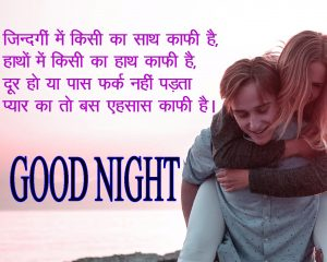 Good Night Images for Him & Her Wallpaper Pics for Whatsapp