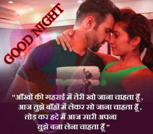 Good Night Images for Him & Her Pics for Love Couple