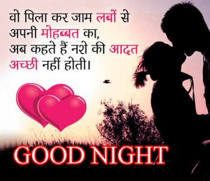 Good Night Images for Him & Her Wallpaper With Hindi Shayari