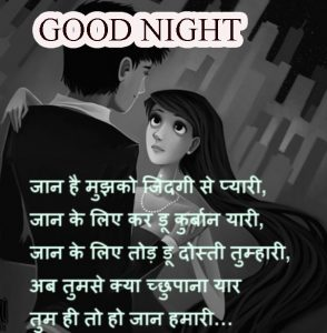 Good Night Images for Him & Her Photo Pics In Hindi