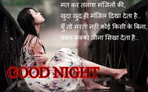 Good Night Images for Him & Her Wallpaper With Lover Shayari