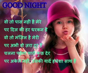 Good Night Images for Him & Her Wallpaper Pics With Shayari