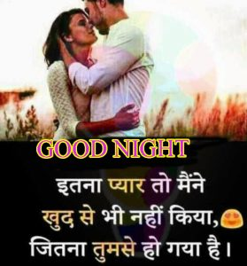 Good Night Images for Him & Her Wallpaper Pics In Hindi