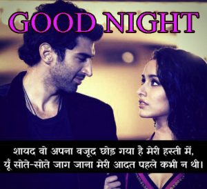 Good Night Images for Him & Her Wallpaper Pictures