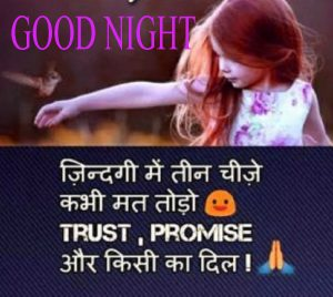 Good Night Images for Him & Her Pics Photo for Whatsapp
