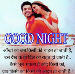 Good Night Images for Him & Her Pics Photo Download