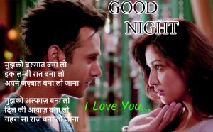 Good Night Images for Him & Her Wallpaper Pics For Facebook