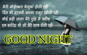 Good Night Images for Him & Her Wallpaper Pics