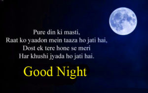 Good Night Wishes Images pics photo free download