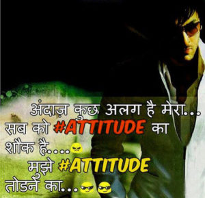 Attitude Images wallpaper photo download