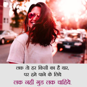 Attitude Status Images wallpaper pictures for whatsapp