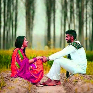 Punjabi Couple Images photo for boyfriend