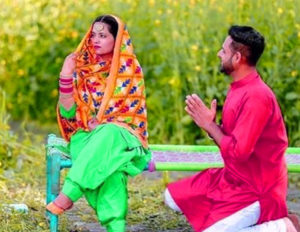 Punjabi Couple Images picture for girlfriend