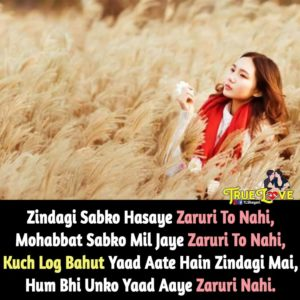 Shayari Images Urdu Images picture for whatsapp
