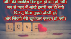 Shayari Images Urdu Images wallpaper photo download