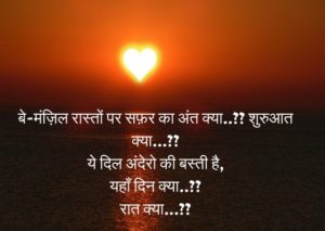 Shayari Images Urdu Images picture for friend