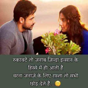Shayari Images Urdu Images photo for girlfriend