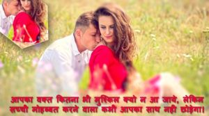 Shayari Images Urdu Images picture download